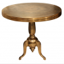 Harvey Metal Occasional Table